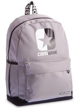 Рюкзак городской, серый
