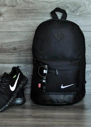 Рюкзак городской черный найк мужской