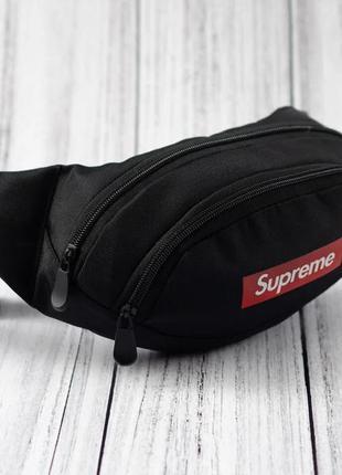 Поясная сумка бананка supreme черная