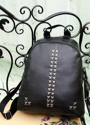 Рюкзак женский эко кожа