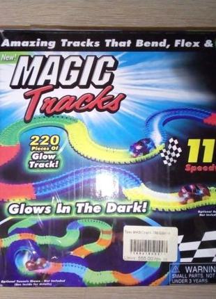Светящаяся дорога Magic Tracks 220 деталей