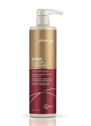 Маска «сияние цвета» для поврежденных окрашенных волос - joico...