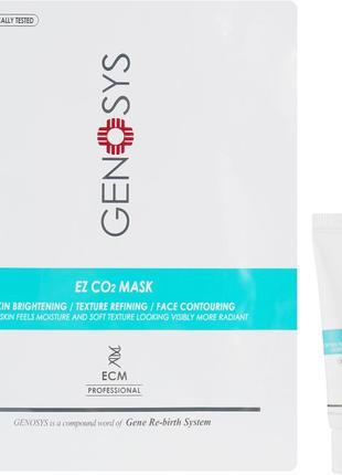 Genosys кислородная маска для карбокситерапии лица (кислородны...