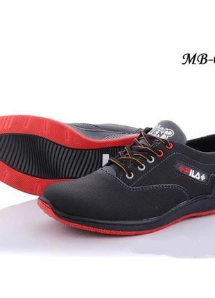 Мужские демисезонные кроссовки, спортивные туфли