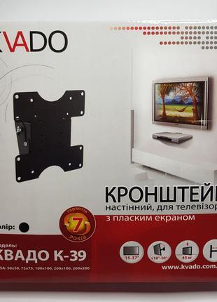Кронштейн для тв,крепление для телевизора,квадо к-39