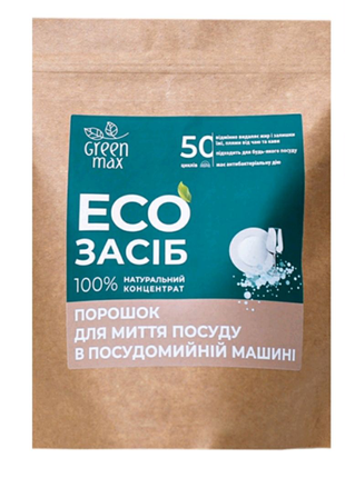 Екозасіб натуральний для миття посуду в посудомийній машині 500 г