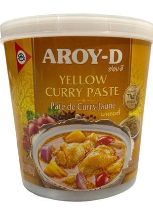 Паста кари желтая «Aroy-D» 0,4кг