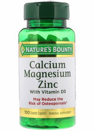 Кальций, магний и цинк с витамином D3, 100 таб.