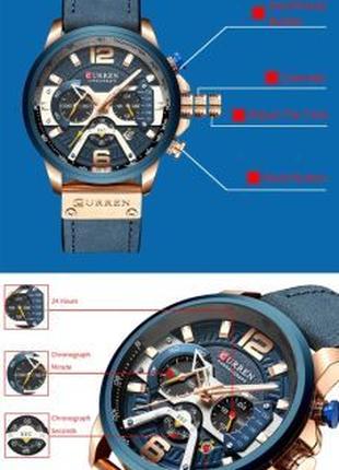 new дизайнерские спортивные мужские часы Curren
