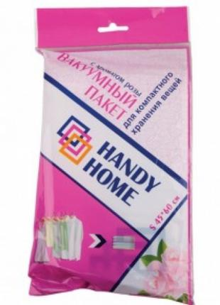 Пакет вакуумный для хранения вещей аромат розы 45х60