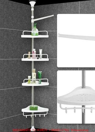 Полка для ванной комнаты угловая телескопическая белый цвет Multi