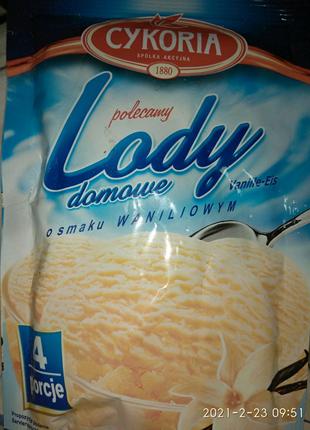 Мороженое сухое 4 порции - просто добавить молоко!!!!!