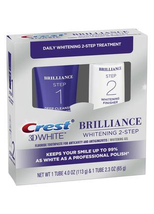 Двухуровневая система отбеливания зубов crest 3d white brilliance