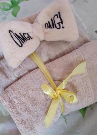 Подарочный набор( 2 полотенца баня/лицо+ повязка на голову омг)