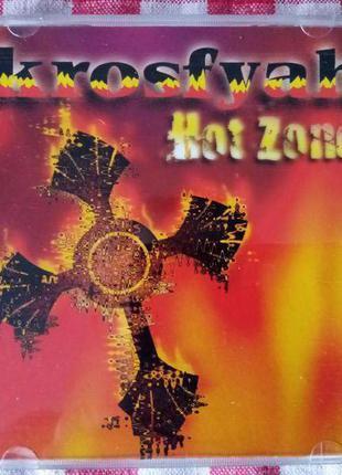 CD Krosfyah – Hot Zone (1998)