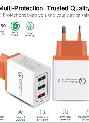 Быстрая зарядка (quick charging) на 3 порта