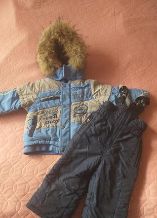 Зимний костюм на мальчика 2-3 года