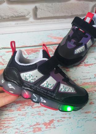 Детские кроссовки с подсветкой на мальчика