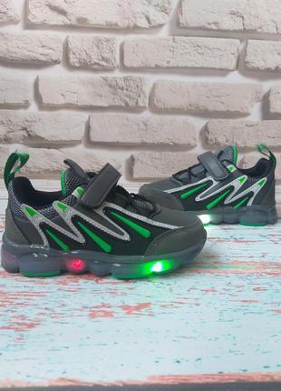 Детские кроссовки на мальчика с подсветкой