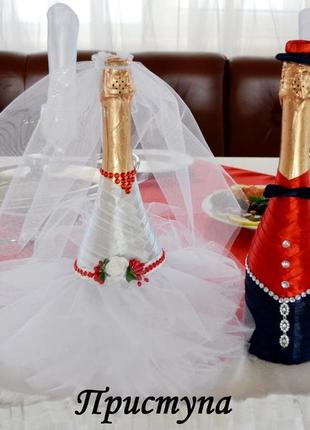 оформлення бутилок шампанського