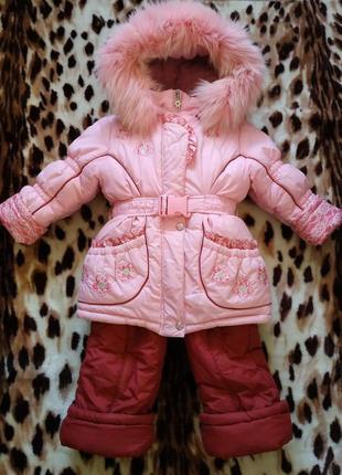 Зимний комбинезон с курткой кико  kiko