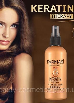 Спрей для волос с кератином keratin therapy