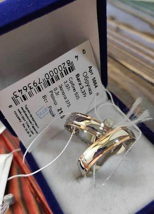 Кольцо обручальное серебро 925 с золотом зр5064