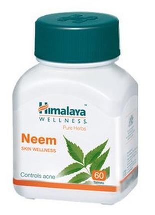 Hим ( Neem ) Himalaya , Patanjali   - эффективное очищающее аю...