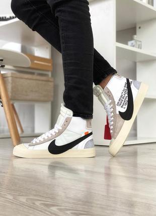 Nike blazer mid x off white. мужские кроссовки найк.
