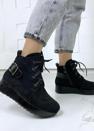 Стильные зимние ботинки на платформе