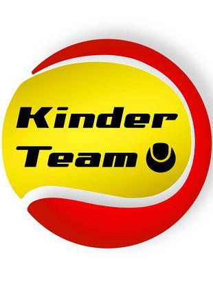 """Школа тенниса """"Кinder Тeam"""" (Большой теннис для детей и взрослых)"""