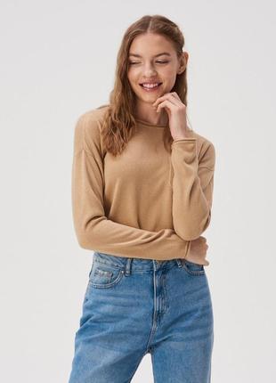 Новая широкая бежевая кофта песочный свитер коричневый джемпер...