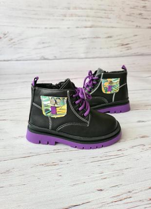 Демисезонные ботинки для девочек канарейка