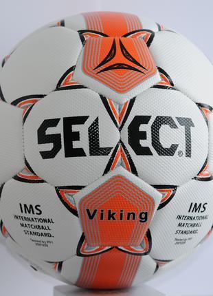 Мяч футбольный Select Viking. Размер стандартный: 5. Новый.
