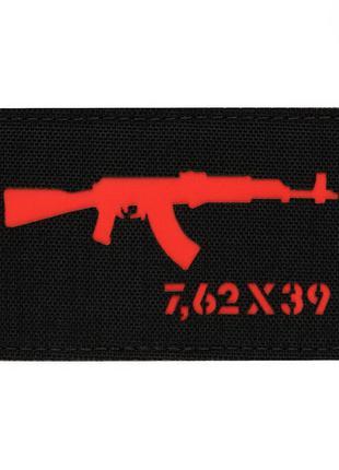 Нашивка M-Tac АКМ 7,62Х39 Laser Cut