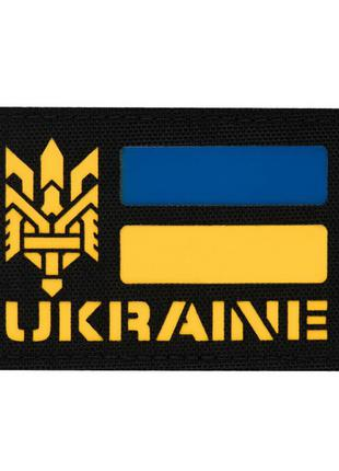 Нашивка M-Tac Ukraine (з Тризубом) Laser Cut