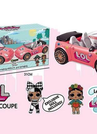 Машинка для куклы ЛОЛ YR 3 в коробке