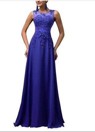 Платье длинное синее вечернее 46 размер новое  на 8 марта свад...