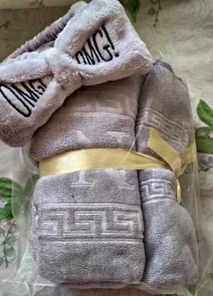 💕🎀🎁подарочный набор полотенец с повязкой на голову omg 🎁 🎀 💕
