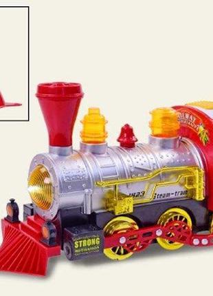Поїзд на батарейках В 968 А мильні бульбашки