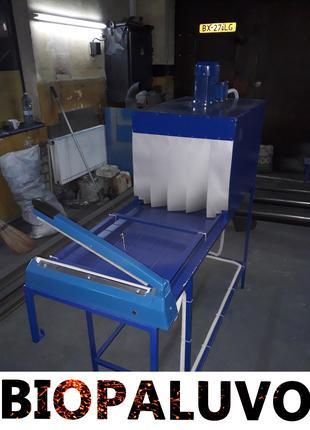 Виготовлені зі спеціальної сталі з додаванням компонентів - хрому