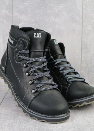 Ботинки мужские CAT 101 черные (натуральная кожа, зима)