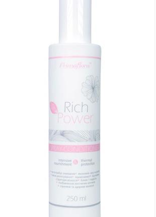Спрей кондиционер для волос с омега-кислотами
