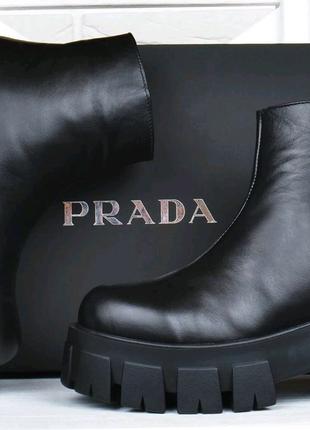 Кожаные демисезонные ботинки Прада