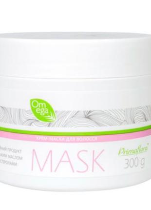 Крем маска для волос с омега-кислотами