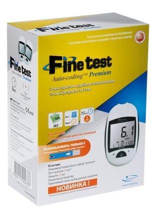 Глюкометр Finetest (Файнтест)