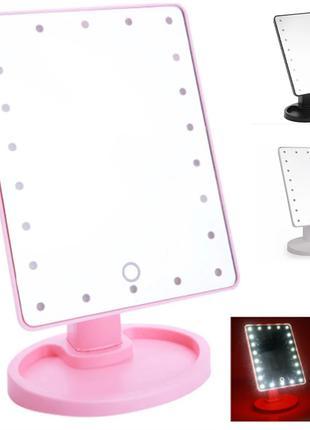 Большое зеркало с LED подсветкой Large 22LED Mirror+батарейки
