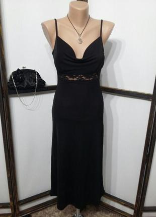 Платье комбинация коктейльное нарядное в бельевом стиле миди
