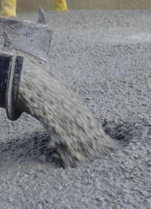 Товарный бетон, строительный раствор, керамзитобетон с доставкой.