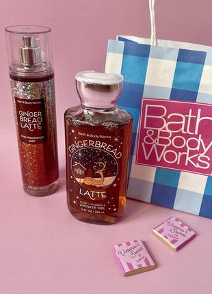 Подарочный набор-гель для душа и спрей bath&body works